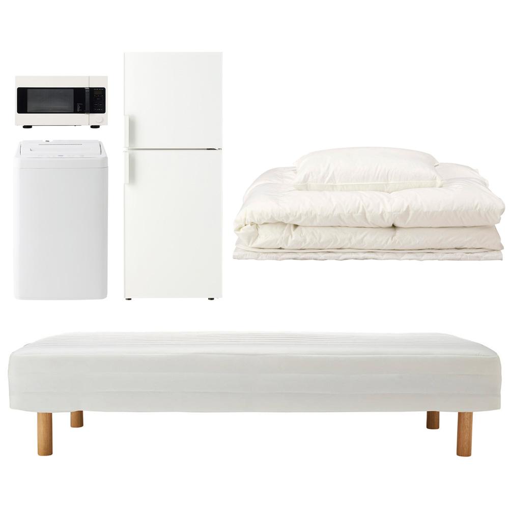 「ベッドよりおふとん派」ならこちら。 人気の体にフィットするソファやローテーブルもセットで、床でくつろげる生活に必要なアイテムが揃います。