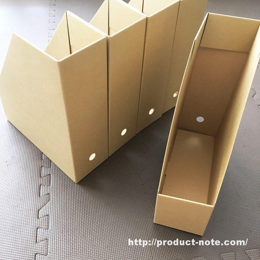 ダンボールスタンドファイルボックス,無印,絵本収納