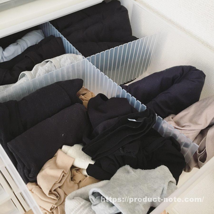 ポリプロピレン衣装ケース,PPケース,無印良品