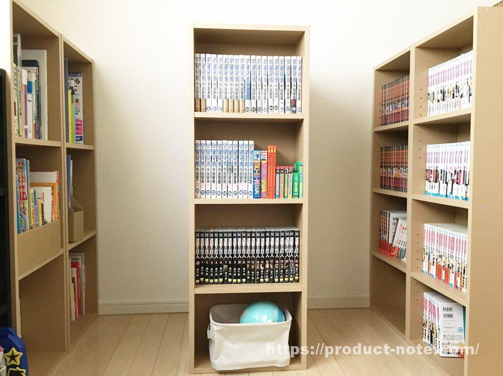 我が家の本棚コーナー