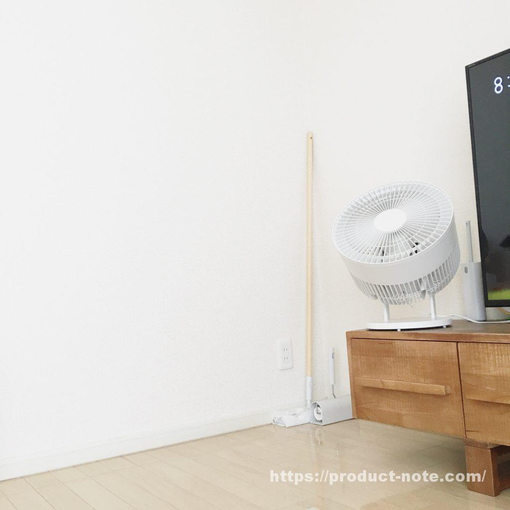 サーキュレーター,低騒音ファン,大風量タイプ,AT‐CF26R‐W,無印良品,