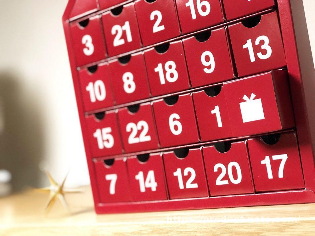 アドベントカレンダー,無印良品,2017年,カウントダウンカレンダー