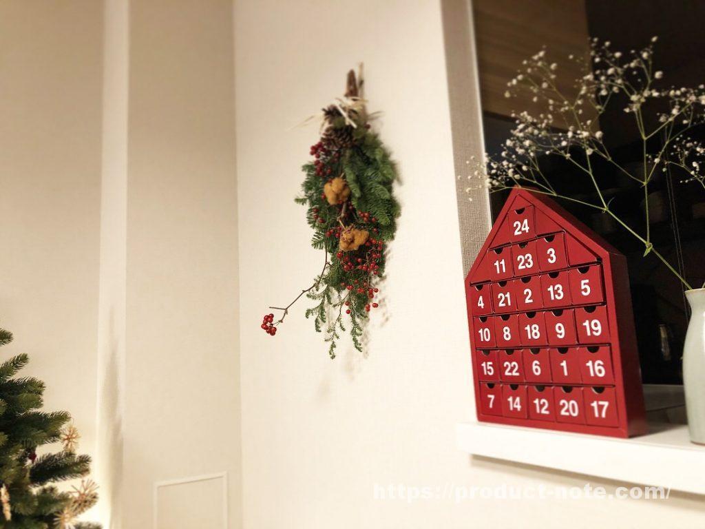 無印良品,クリスマススワッグ,飾りつけ,アドベントカレンダー,カウントダウンカレンダー