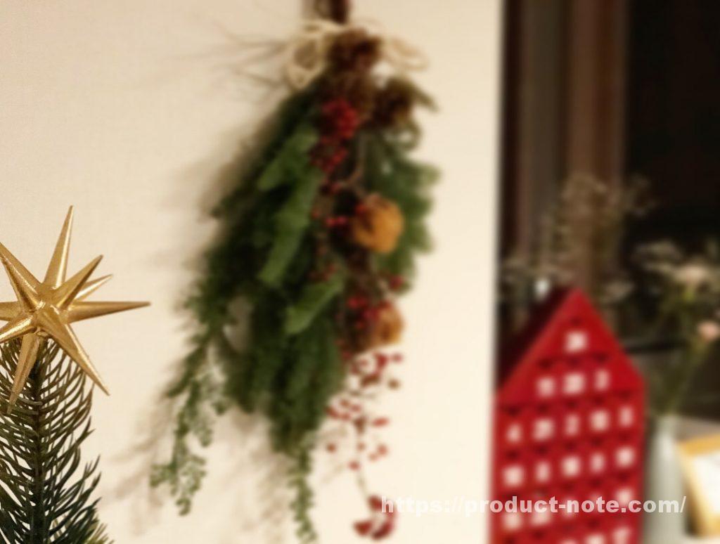 無印良品,クリスマススワッグ,飾りつけ,アドベントカレンダー,ベツレヘムの星