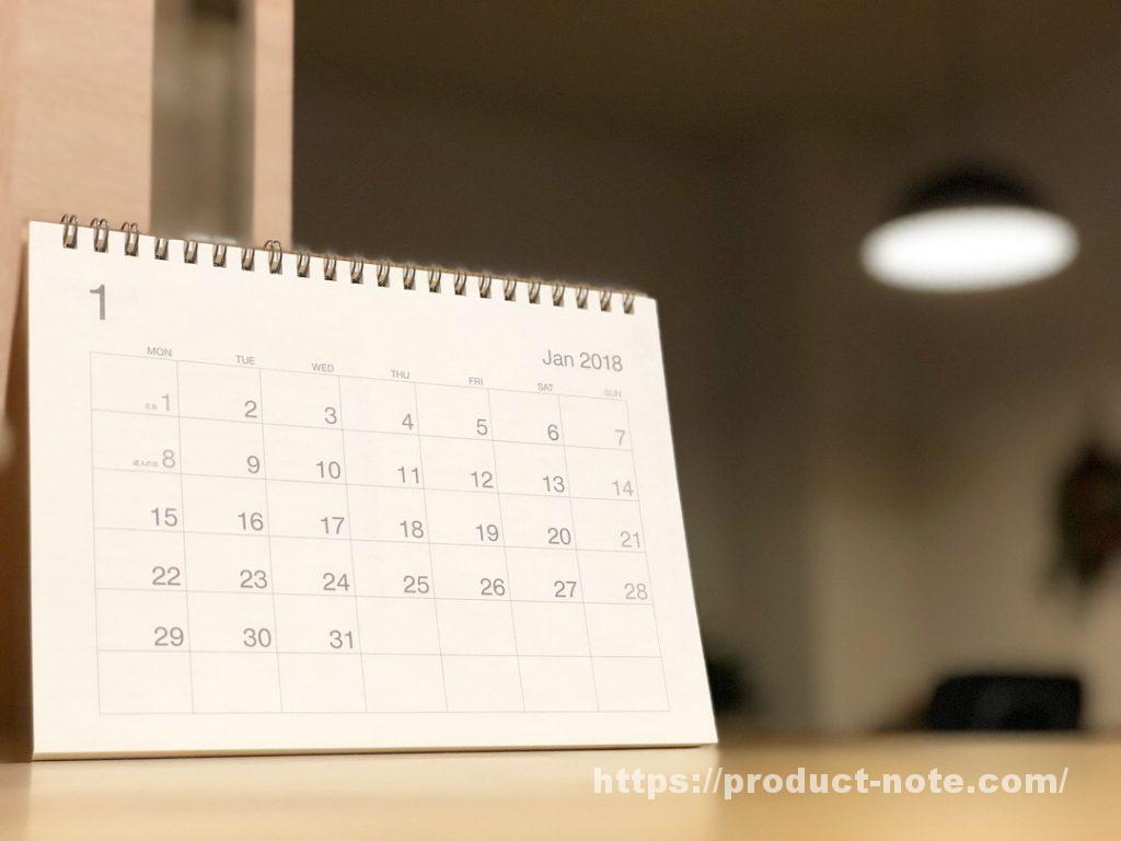 ベガスペーパーカレンダー,無印良品,卓上カレンダー