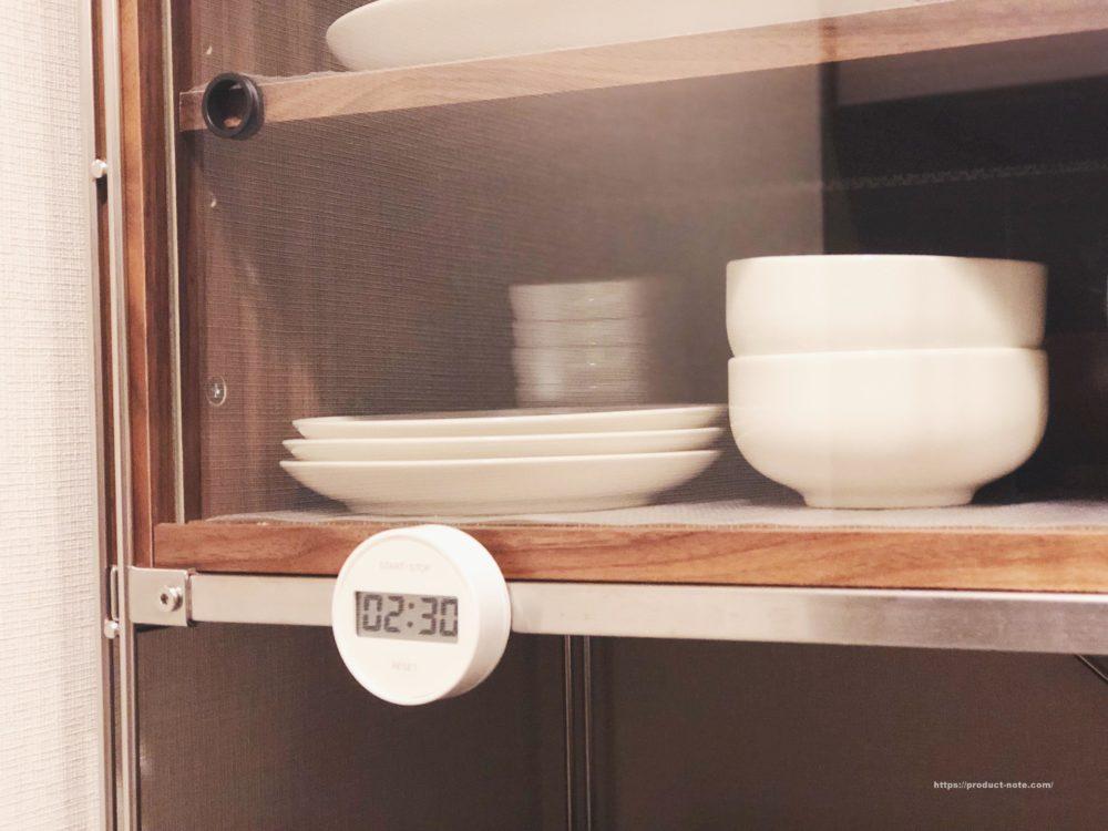 無印良品,ステンレスユニットシェルフ,ダイヤル式キッチンタイマー,磁器ベージュ皿,磁器ベージュカレーパスタ皿,白磁角鉢